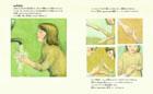 180-2.jpg