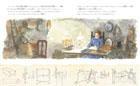 190-1.jpg