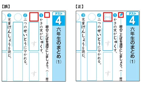 p.31_gazou.jpg