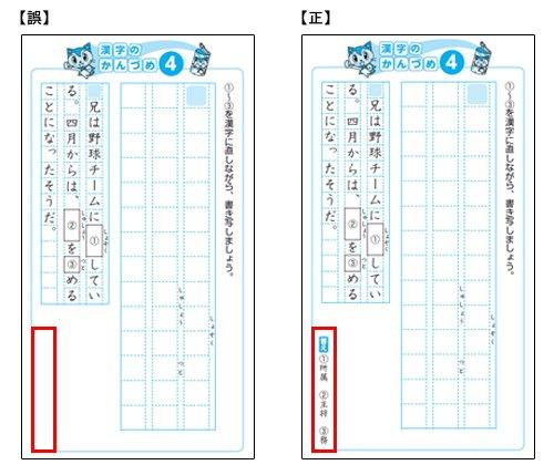 p.32_gazou.jpg