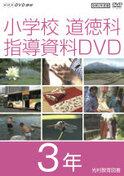 186001-20-186006-20_DVD3_4.jpg